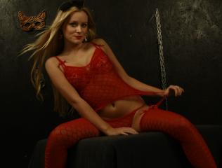 Hình ảnh đại diện sexy của người mẫu DivineQueen để phục vụ một show webcam trực tuyến vô cùng nóng bỏng!
