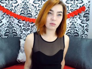 Picture of the sexy profile of Lutta, for a very hot webcam live show !