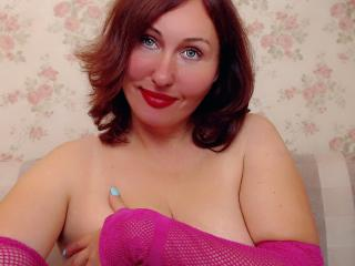Picture of the sexy profile of SexyNKinky, for a very hot webcam live show !