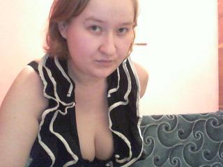 Фото секси-профайла модели LuxuryDominant, веб-камера которой снимает очень горячие шоу в режиме реального времени!